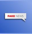 fake news hoax concept vector image