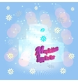 Merry Christmas background with decoration and vector image