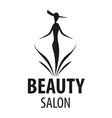 logo elegant woman for a salon beauty vector image