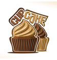 logo for chocolate cupcake vector image