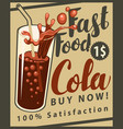 banner with cola drink glass in retro style vector image