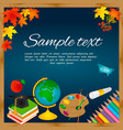back to school background with school items vector image