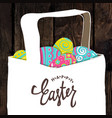 Basket with easter colorful eggs happy easter vector image