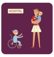 Young woman with sick child vector image