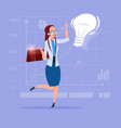 business woman new creative idea concept with vector image