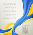 Abstract background with the symbols of Ukrainian vector image vector image