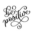 be positive inspirational modern calligraphy vector image