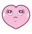 kawaii cute thinking heart love vector image