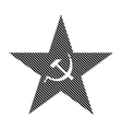 Communism star sign vector image