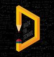 Back to school creative pencil vector image