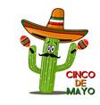 cinco de mayo sombrero chili pepper cactus and vector image