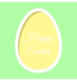 paper card with egg frame vector image vector image