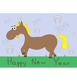 a happy new year vector image