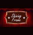 theater curtain frame light bulbs blue vector image
