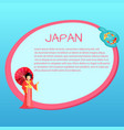 japan touristic banner with sample text vector image