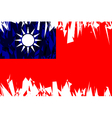 Flag of the Republic of China vector image