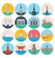 Travel landmarks icon set vector image