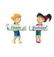 happy birthday kids vector image