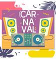 confetti festive colorful carnival vector image