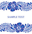 traditional russian seamless pattern frame vector image