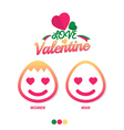 Love valentine icon women and man vector image