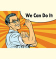engineer we can do it vector image