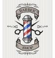 Barber shop emblem vector image