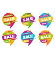 set of colorful speech bubble sale designs vector image
