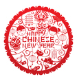 Chinese New Year Text with Icons Papercut vector image