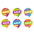 set of colorful speech bubble sale designs vector image