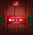 vintage christmas greetings background vector image