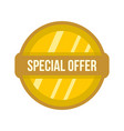 special offer label icon flat style vector image