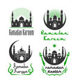 greetings set for ramadan kareem holiday vector image