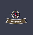 paper sticker on stylish background history lesson vector image