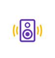 audio speaker icon on white vector image