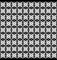 ornamental geometric seamless texture vector image vector image