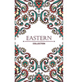 Vintage ornate card with Eastern floral elements vector image