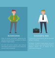 businessman and successful man vector image