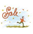 joyful boy running on the grass with kite like vector image