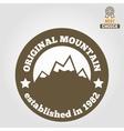 Vintage logo emblem label print or logotype vector image
