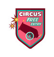 circus performance with free entry promotional