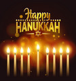 happy hanukkah background cover card celebration vector image