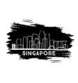 singapore skyline silhouette hand drawn sketch vector image