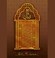 eid mubarak happy eid greetings with arabic vector image