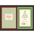 Christmas Theme wedding invitation card template vector image