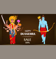 lord rama and durga for dussehra navratri vector image