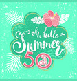 summer sale background with tropical palm leaves 5 vector image