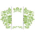green eco floral background foliage wallpaper vector image