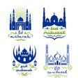 ramadan kareem greetings isolated icon set design vector image