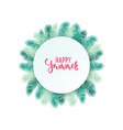 border frame tropical palm leaves happy summer vector image